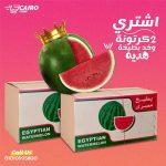 عرض-البطيخ-2